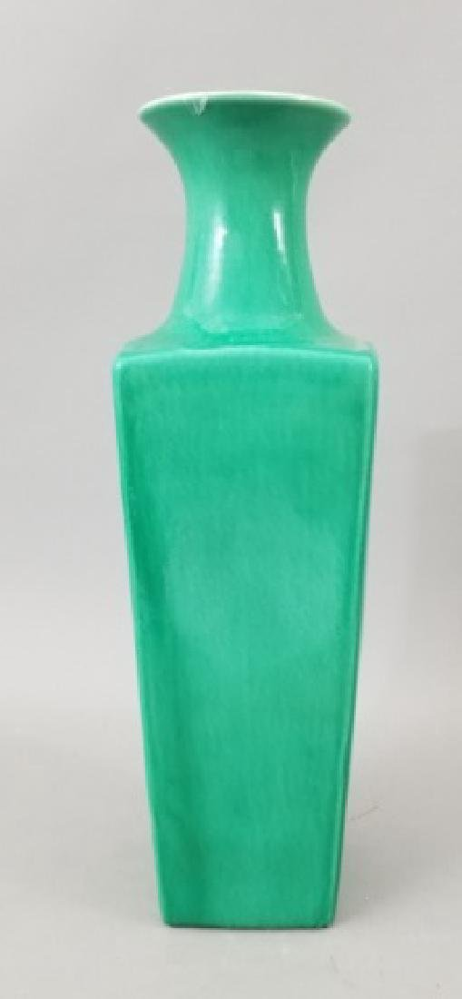 Signed Chinese Porcelain Crackleware Vase - 2
