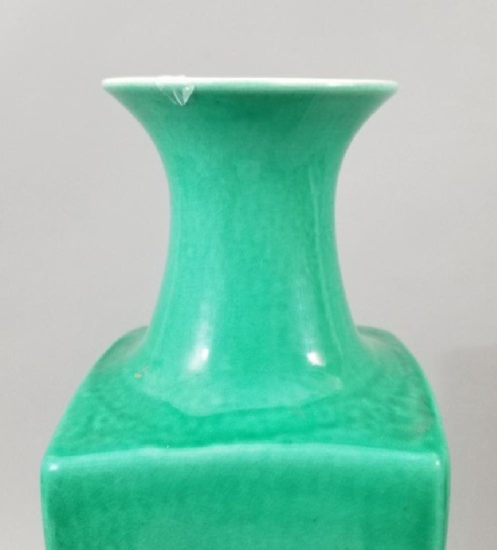 Signed Chinese Porcelain Crackleware Vase - 3