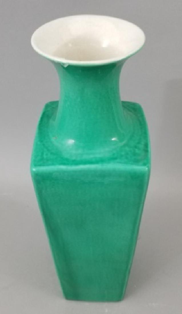 Signed Chinese Porcelain Crackleware Vase - 4