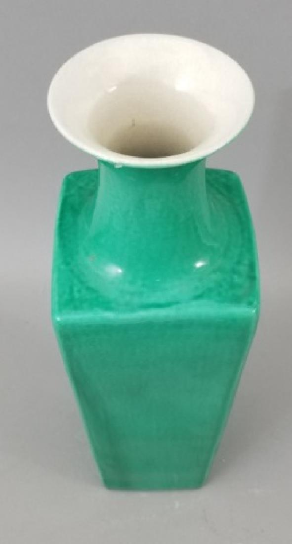 Signed Chinese Porcelain Crackleware Vase - 5