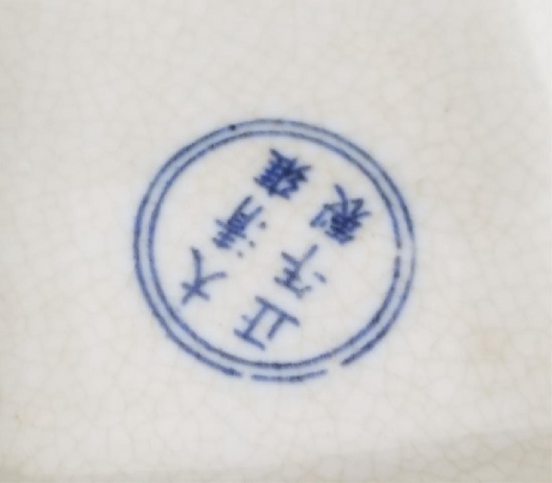 Signed Chinese Porcelain Crackleware Vase - 6