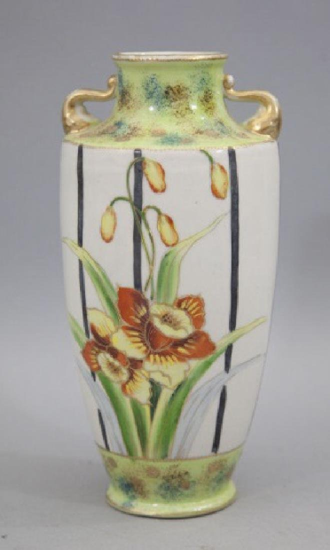 Vintage Painted Urn/Vase with Handles & Daffodils