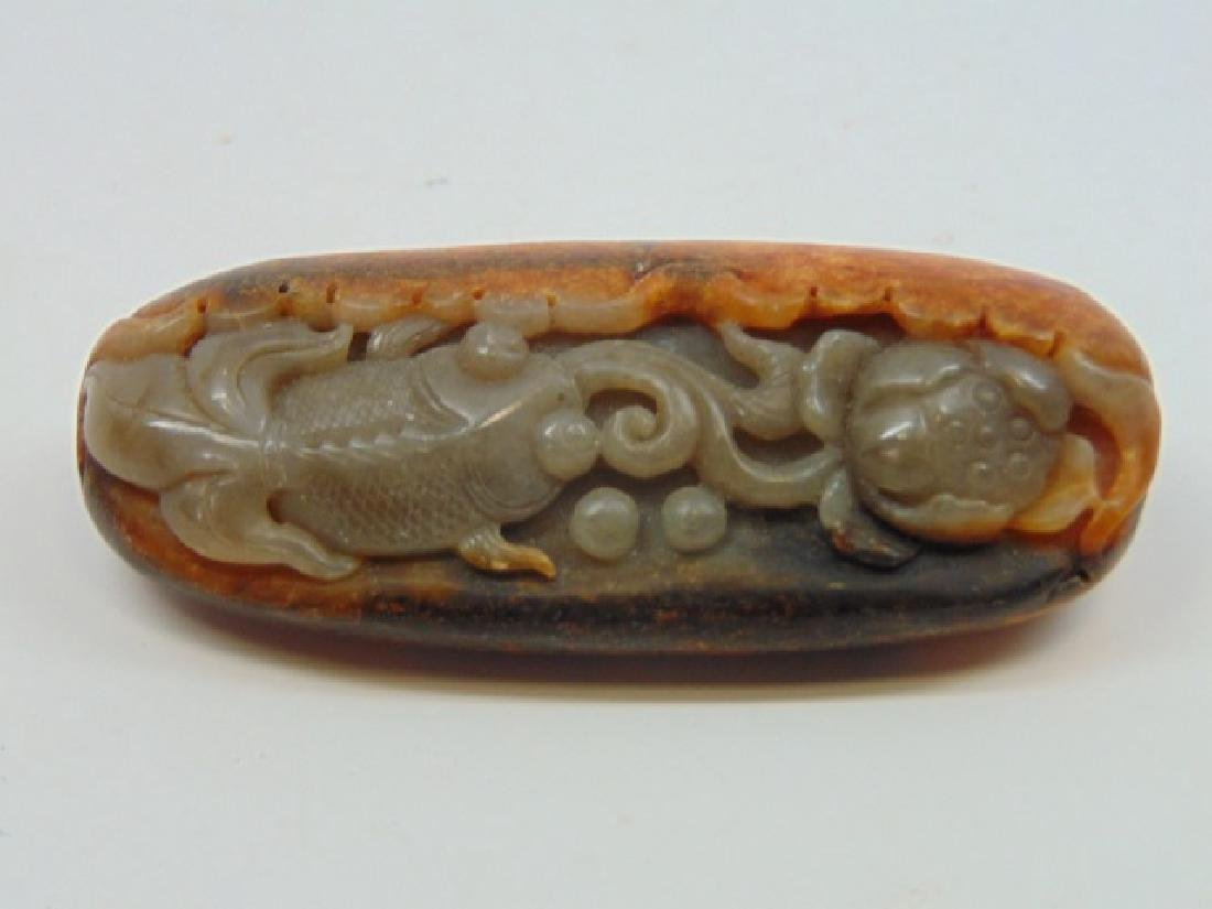 Chinese Ming - Qing Dynasty Jade Nephrite Pendant