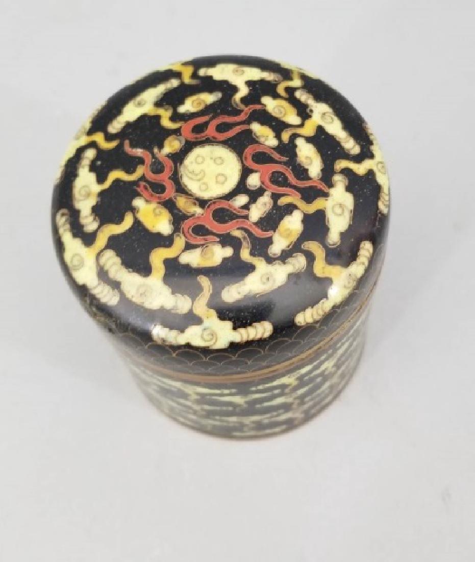 Antique Chinese Cloisonne Enamel Cloud Motif Jar - 3