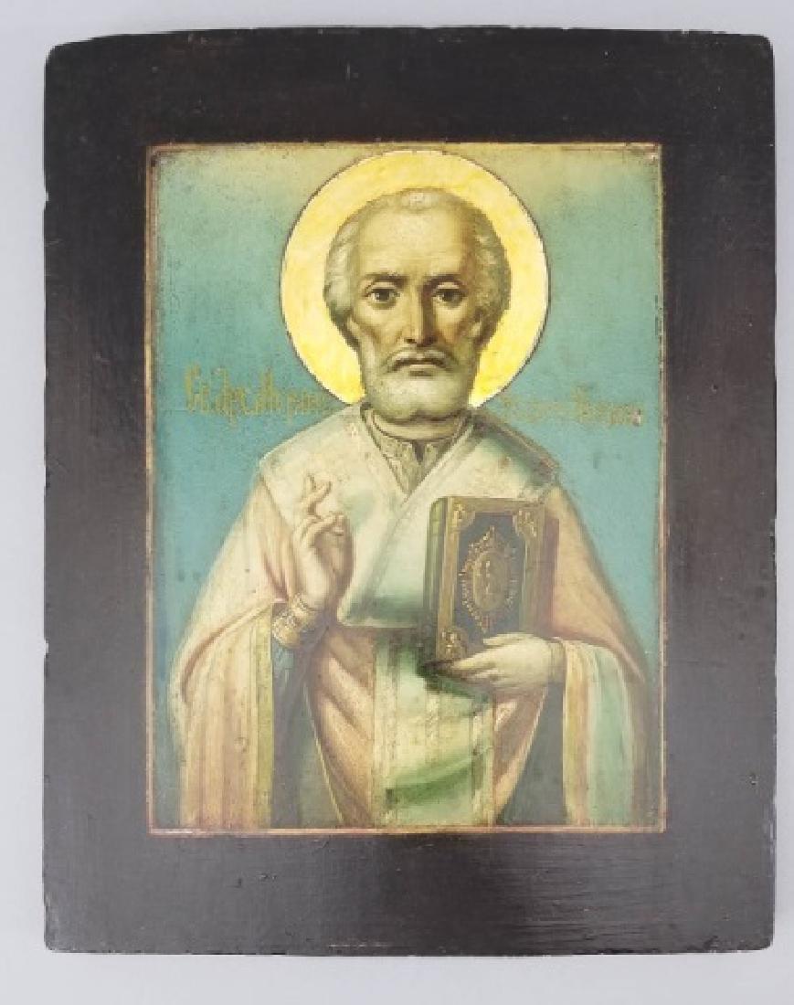 Antique Imperial Russian Icon of Saint Nicholas