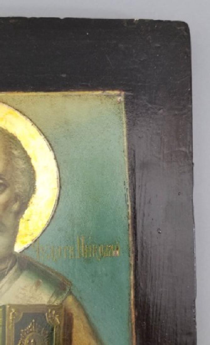 Antique Imperial Russian Icon of Saint Nicholas - 6