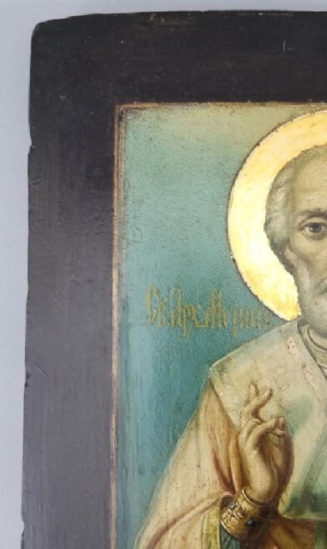 Antique Imperial Russian Icon of Saint Nicholas - 7