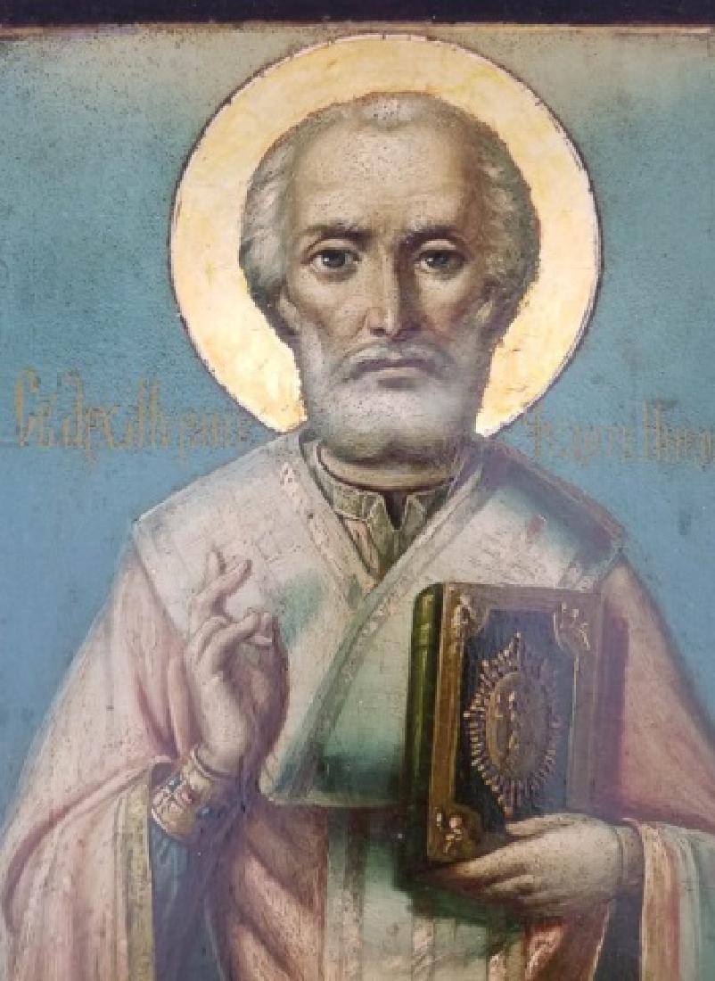 Antique Imperial Russian Icon of Saint Nicholas - 8