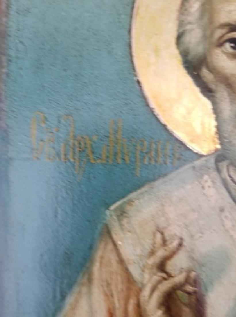 Antique Imperial Russian Icon of Saint Nicholas - 9