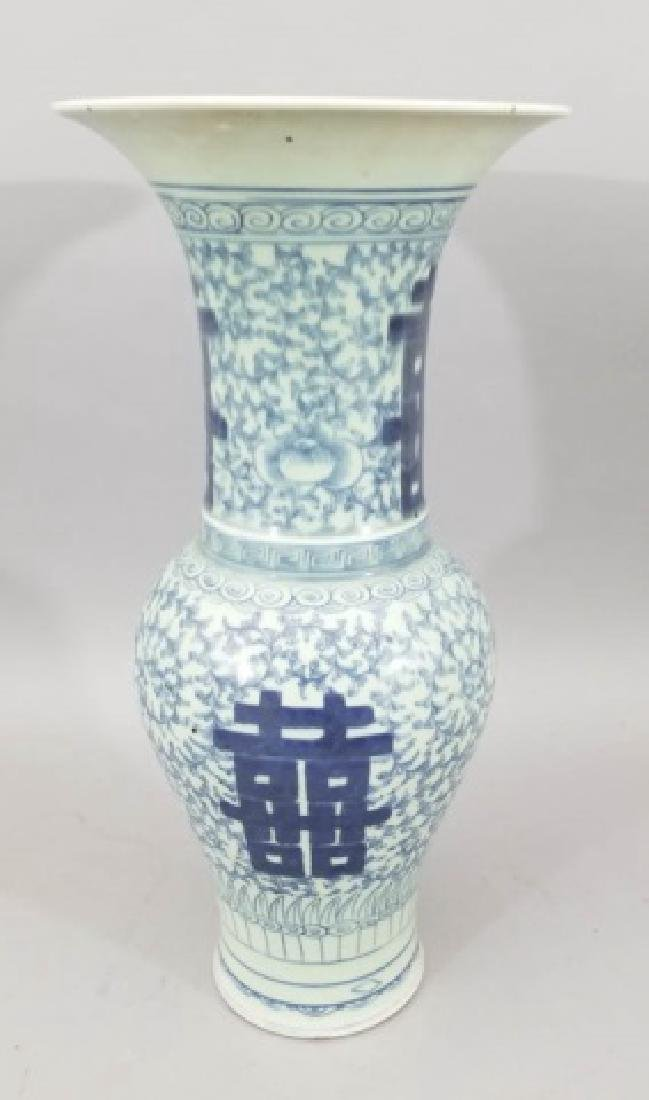 Large Chinese Blue & White Balustrade Form Vase