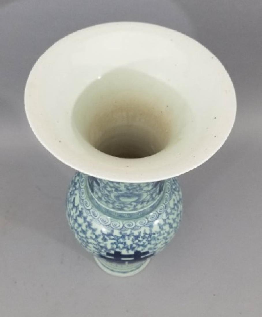 Large Chinese Blue & White Balustrade Form Vase - 4