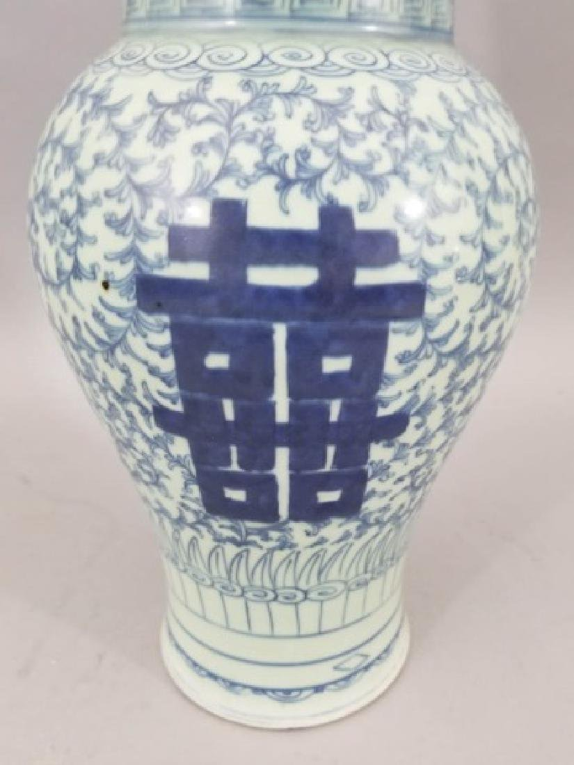 Large Chinese Blue & White Balustrade Form Vase - 5