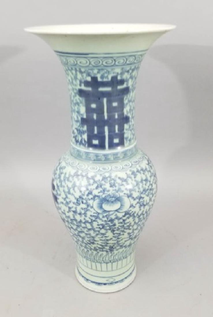 Large Chinese Blue & White Balustrade Form Vase - 6
