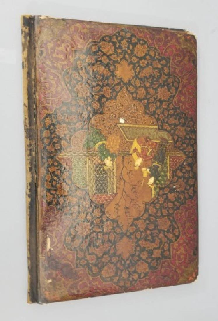 Persian Hand Painted & Gilt Decorated Portfolio - 4