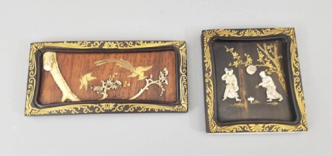 Carved Hand Painted & Bone Inlay Asian Jewelry Box - 8