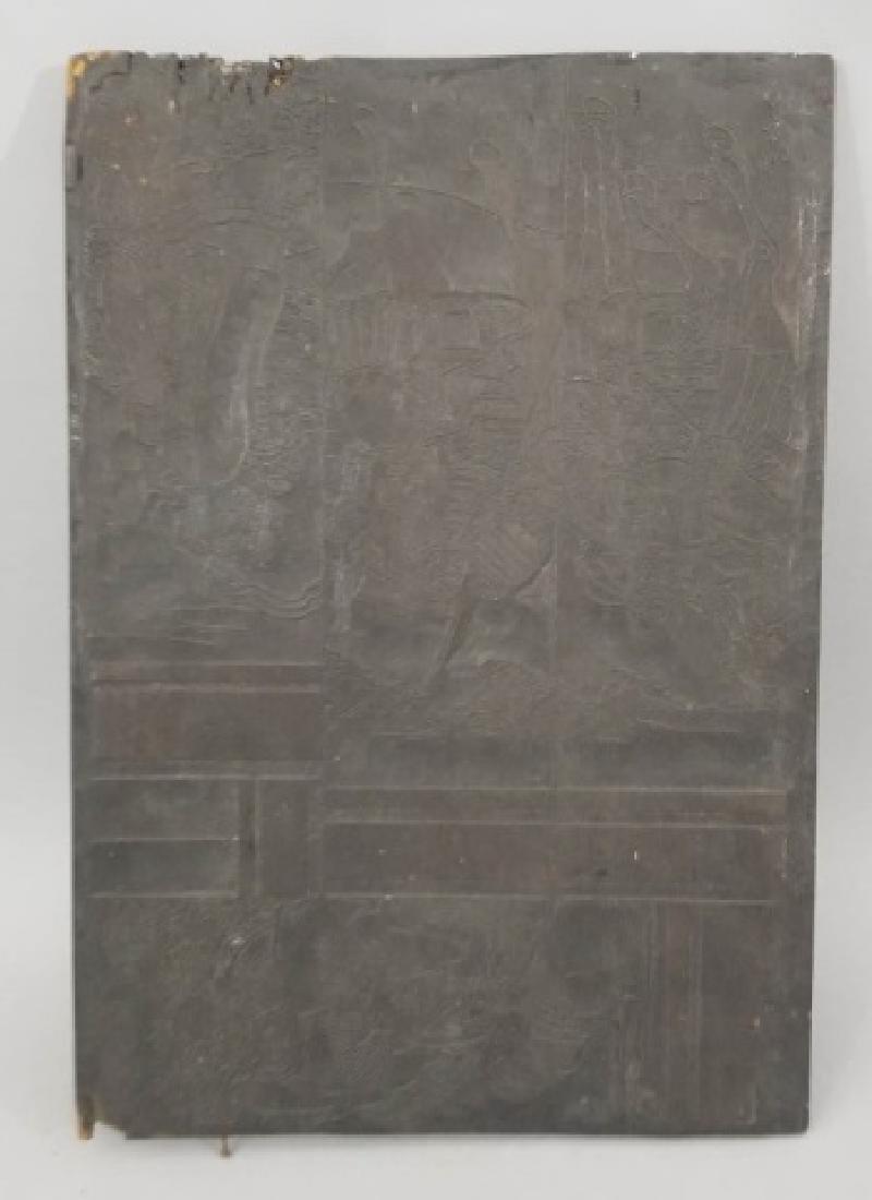 Antique Japanese Carved Wood Block Print Panel