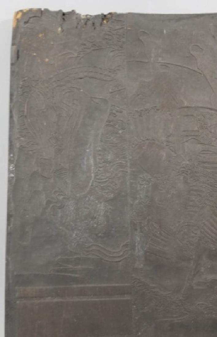 Antique Japanese Carved Wood Block Print Panel - 3