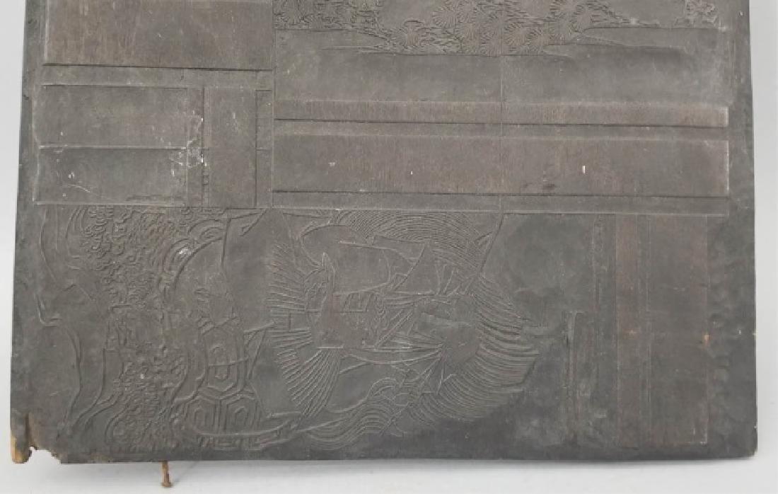 Antique Japanese Carved Wood Block Print Panel - 5