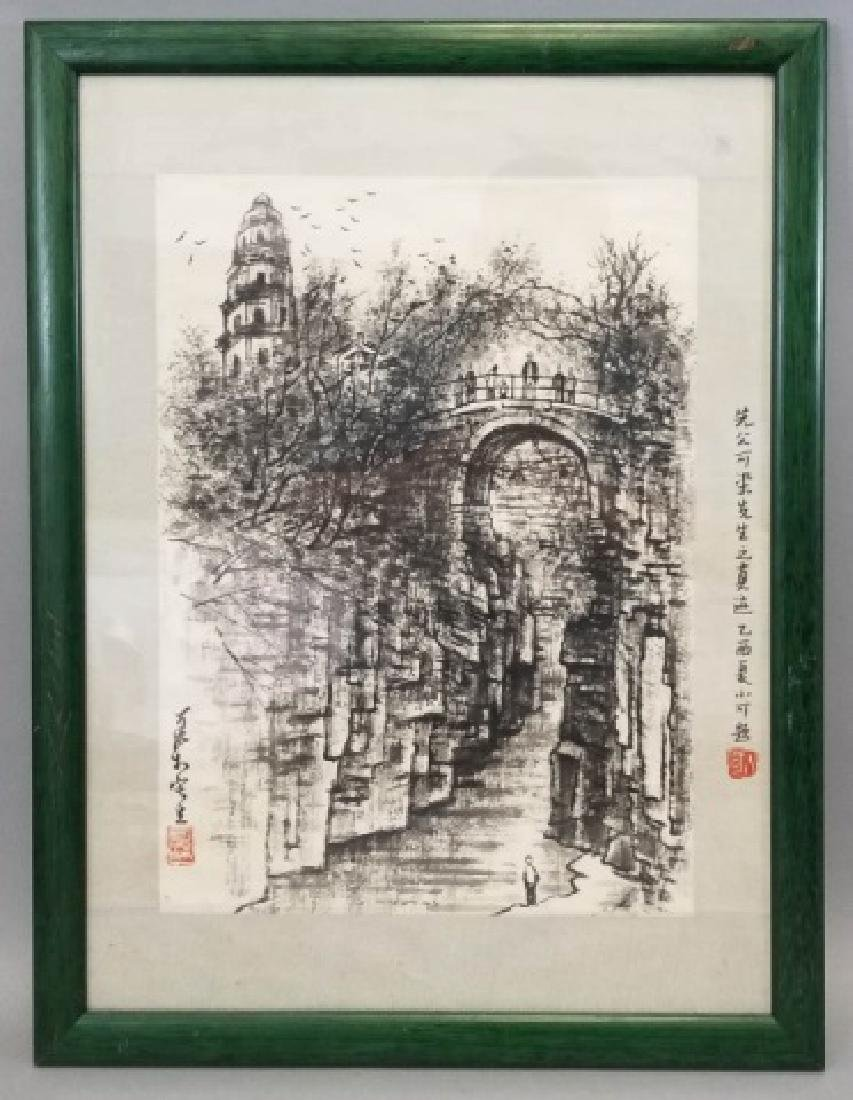 Framed & Signed Chinese Watercolor Bridge Painting