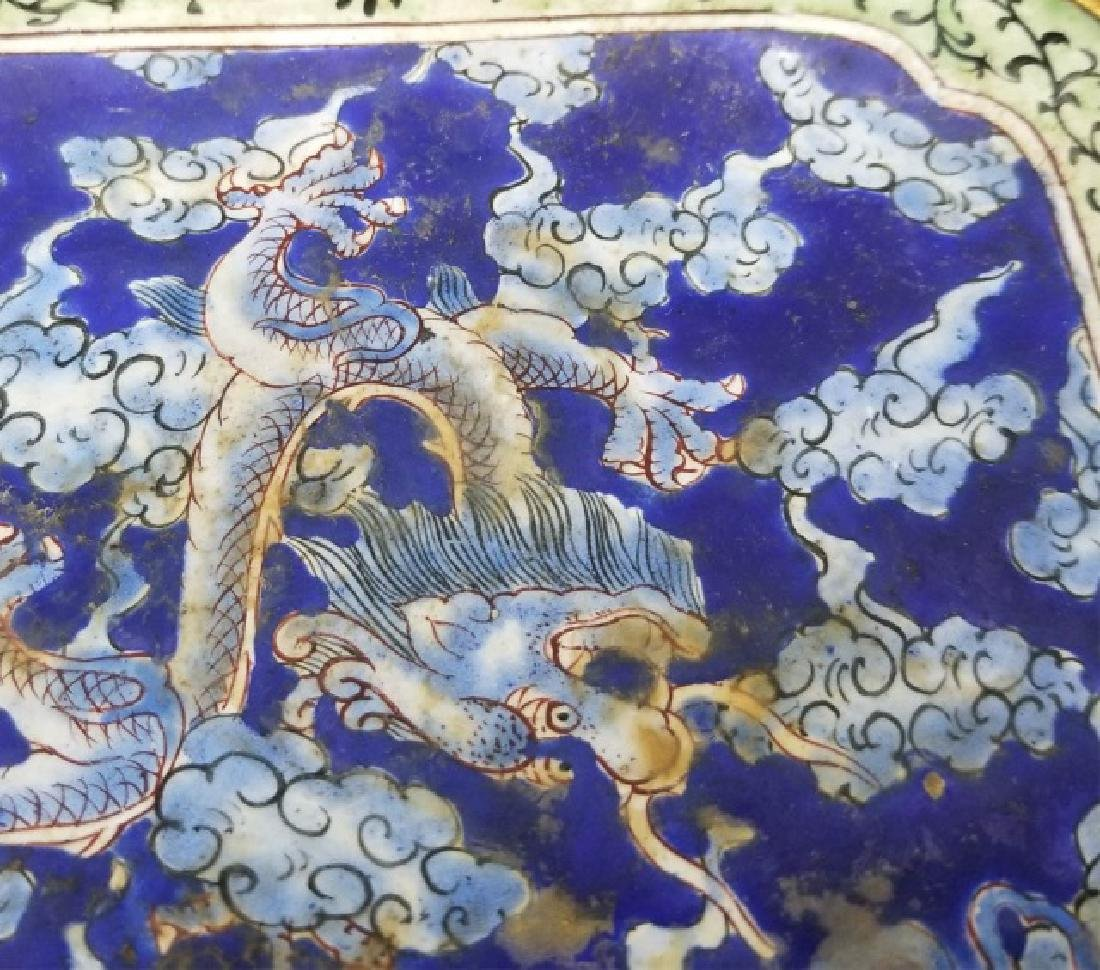 Two Chinese Table Articles - Cinnabar & Enamel - 2