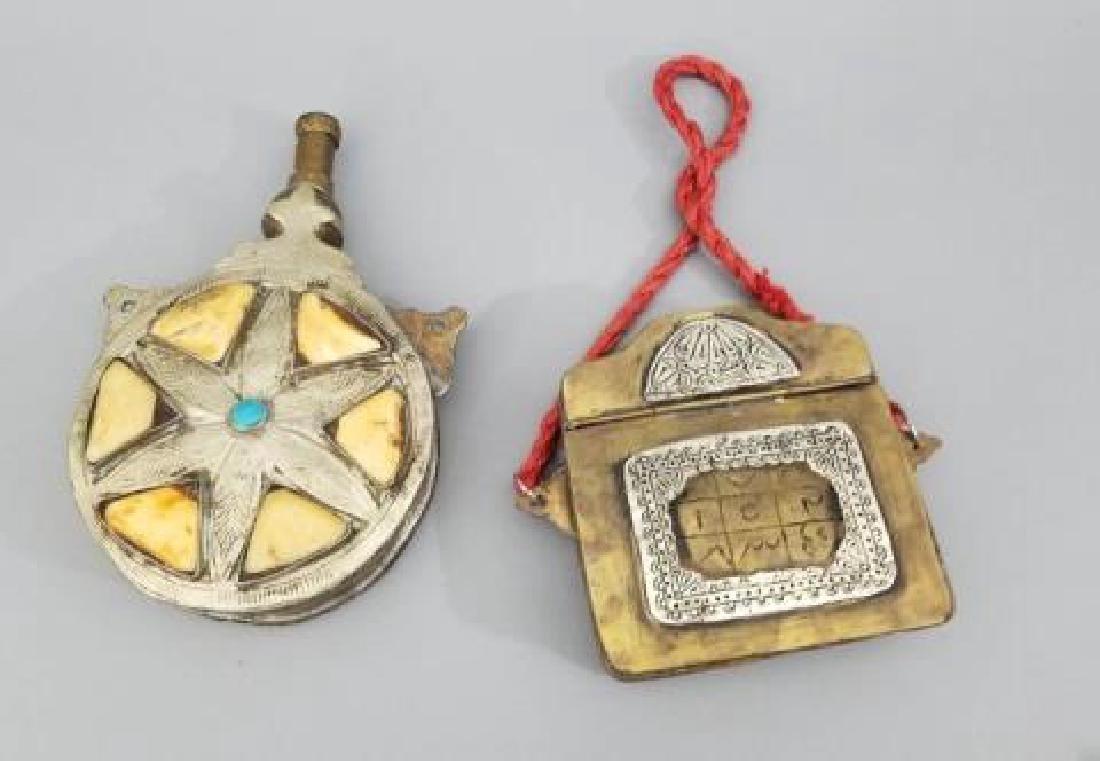 2 Silver & Brass Moroccan Items - Purse & Canteen