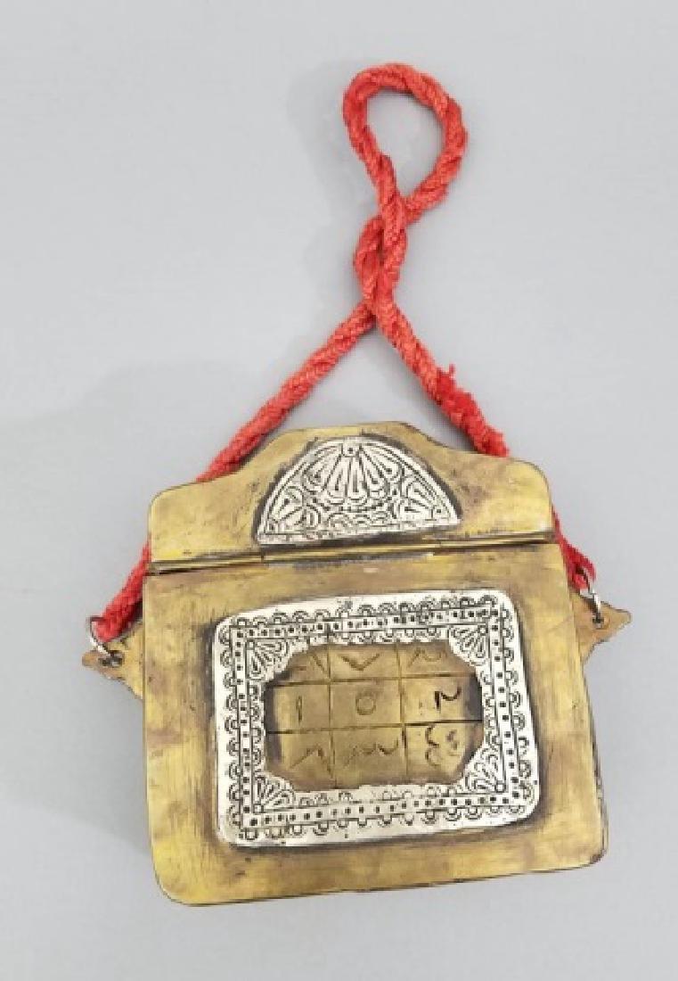 2 Silver & Brass Moroccan Items - Purse & Canteen - 3