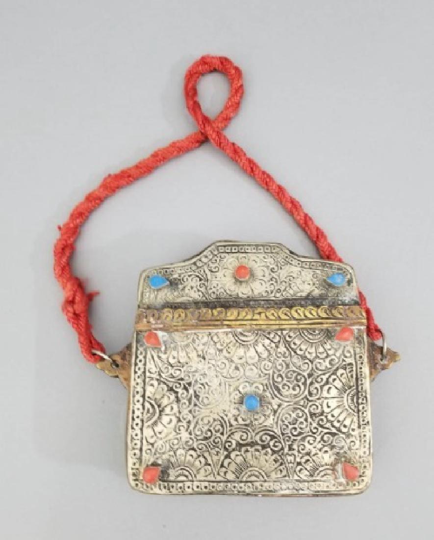 2 Silver & Brass Moroccan Items - Purse & Canteen - 4