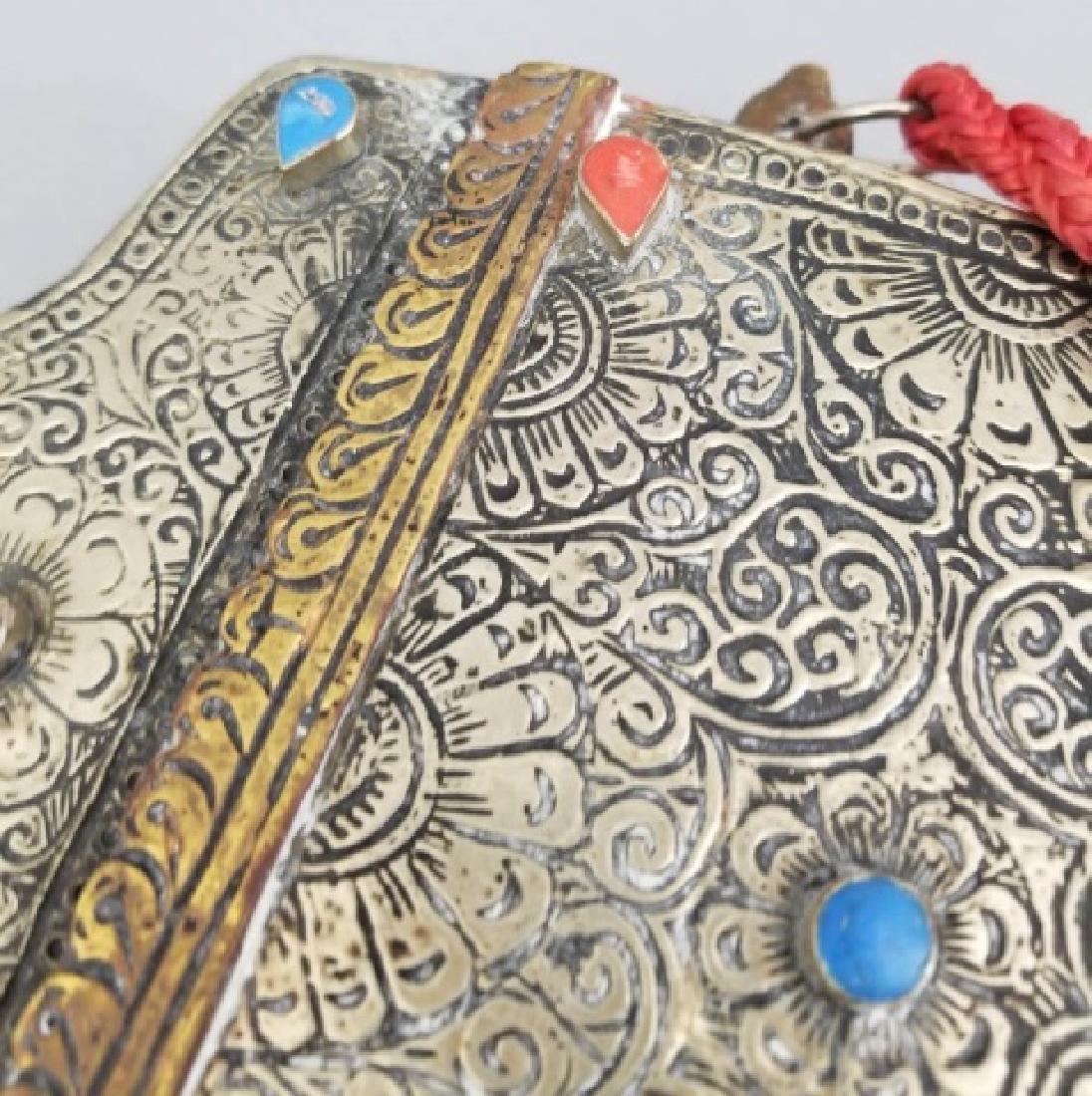2 Silver & Brass Moroccan Items - Purse & Canteen - 6