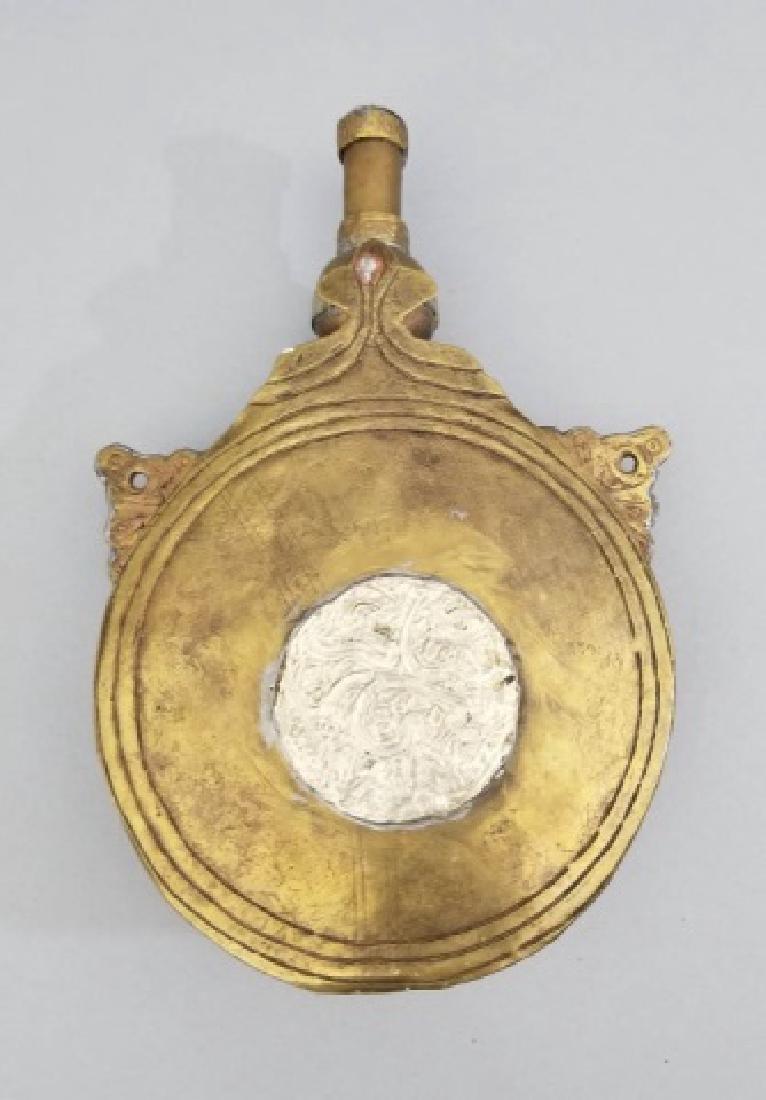 2 Silver & Brass Moroccan Items - Purse & Canteen - 8