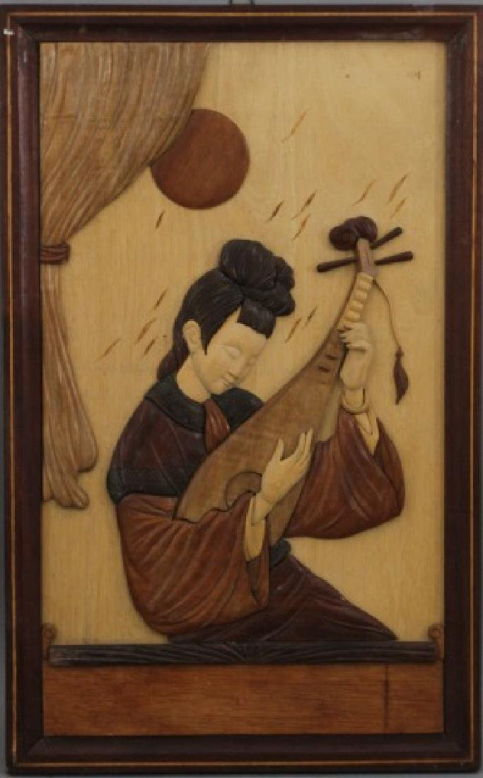 Chinese Framed Wood Carved Mosaic of Musician