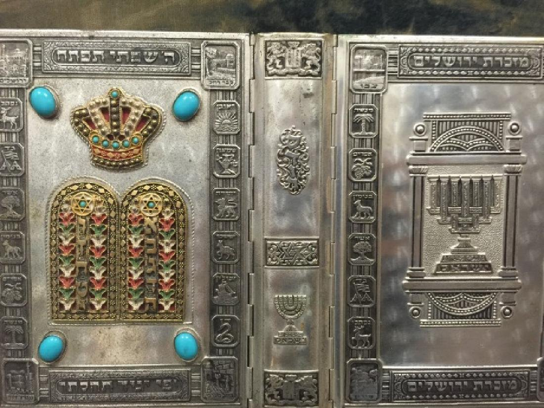 Judaica Ornate Silver Book Cover with Hinged Spine - 2