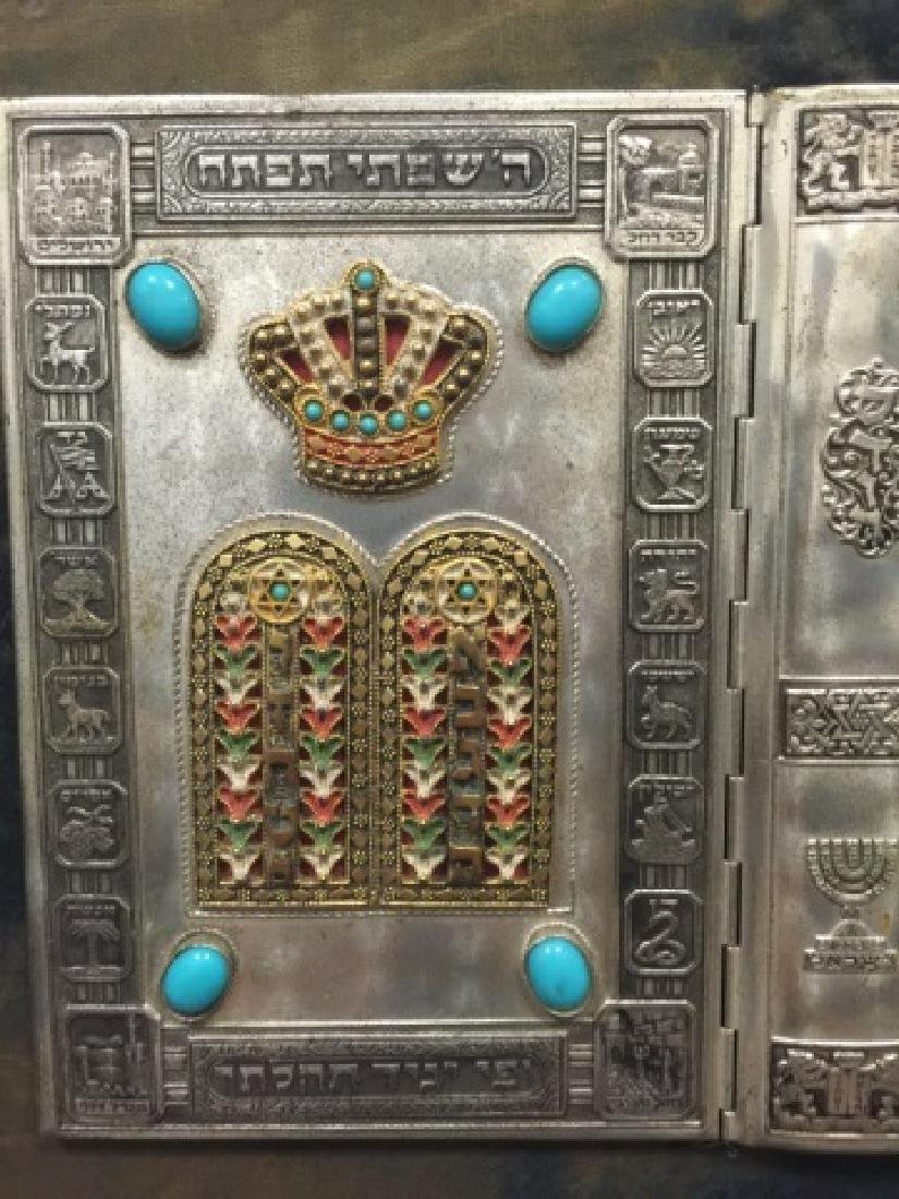 Judaica Ornate Silver Book Cover with Hinged Spine - 3
