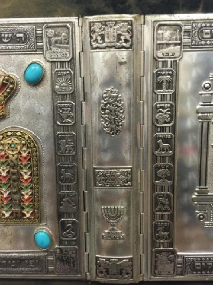Judaica Ornate Silver Book Cover with Hinged Spine - 4