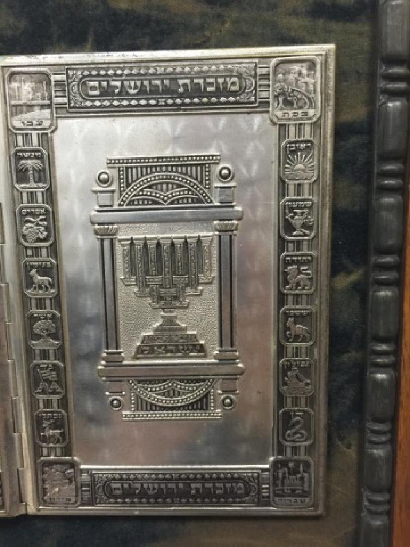Judaica Ornate Silver Book Cover with Hinged Spine - 5