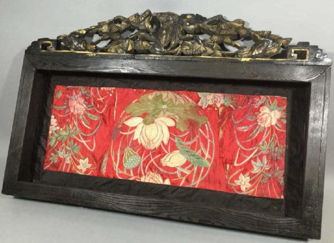 Hand Carved Chinese Display Case w Silk Fragment