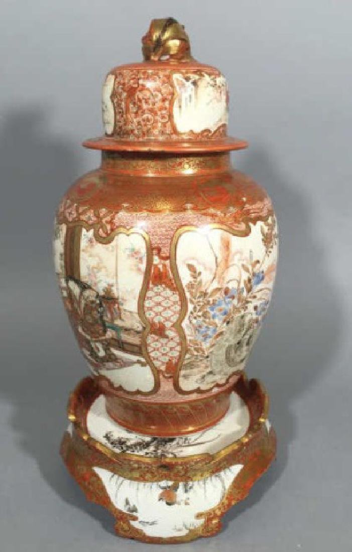 Antique Signed Chinese Ginger Jar & Lid on Stand