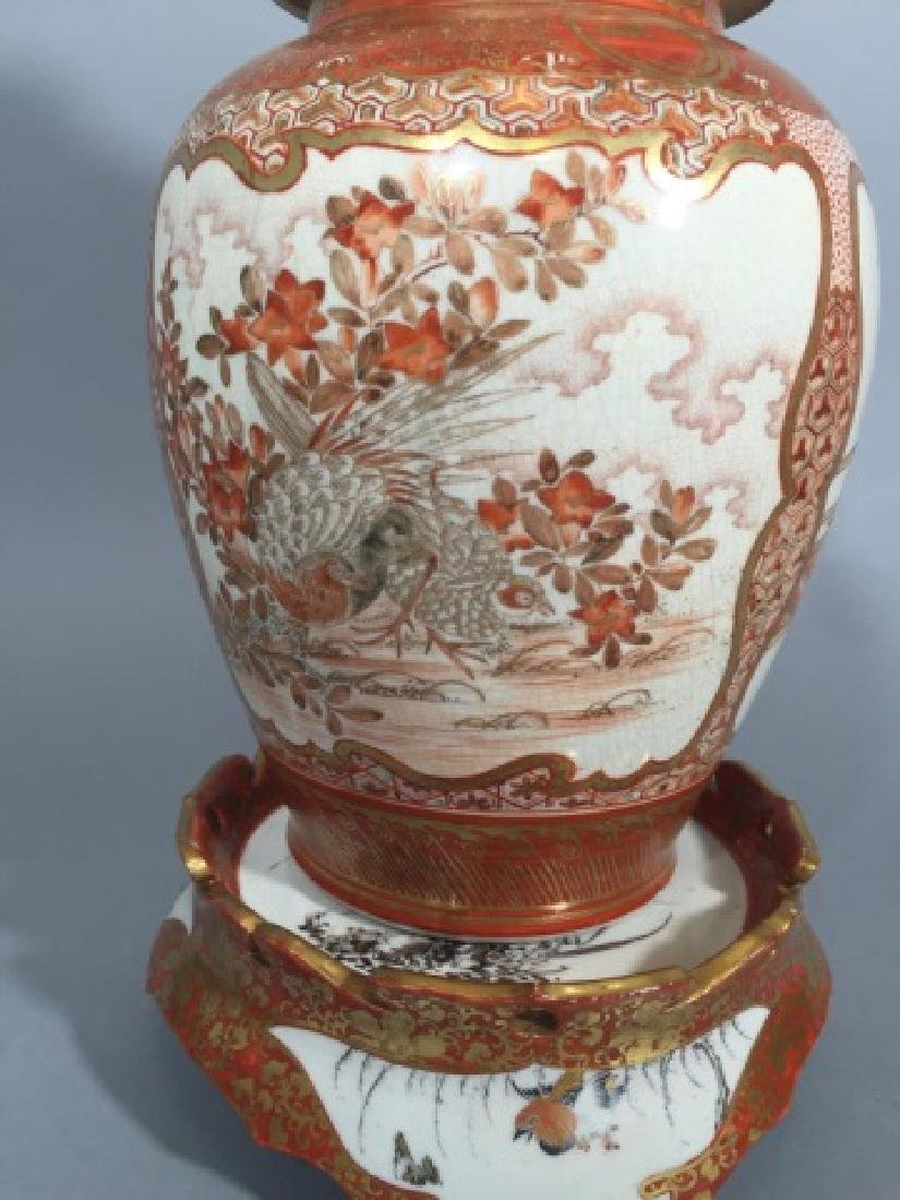 Antique Signed Chinese Ginger Jar & Lid on Stand - 2