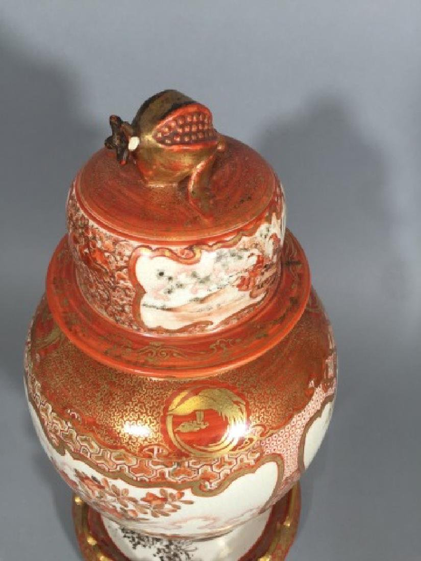 Antique Signed Chinese Ginger Jar & Lid on Stand - 3