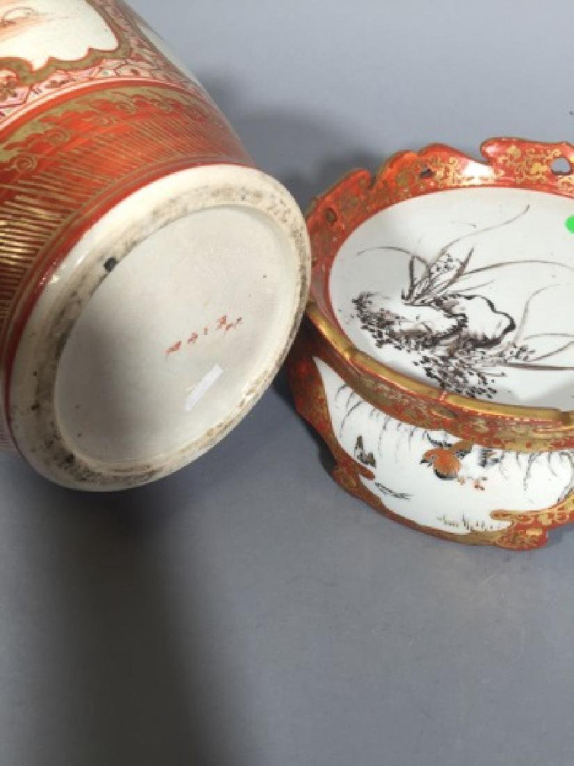 Antique Signed Chinese Ginger Jar & Lid on Stand - 4