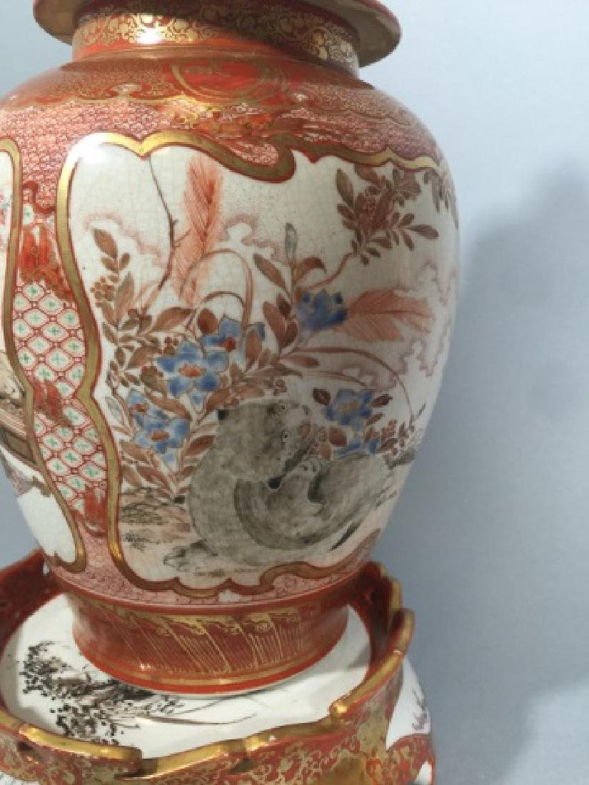 Antique Signed Chinese Ginger Jar & Lid on Stand - 5