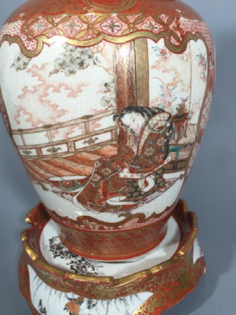 Antique Signed Chinese Ginger Jar & Lid on Stand - 6