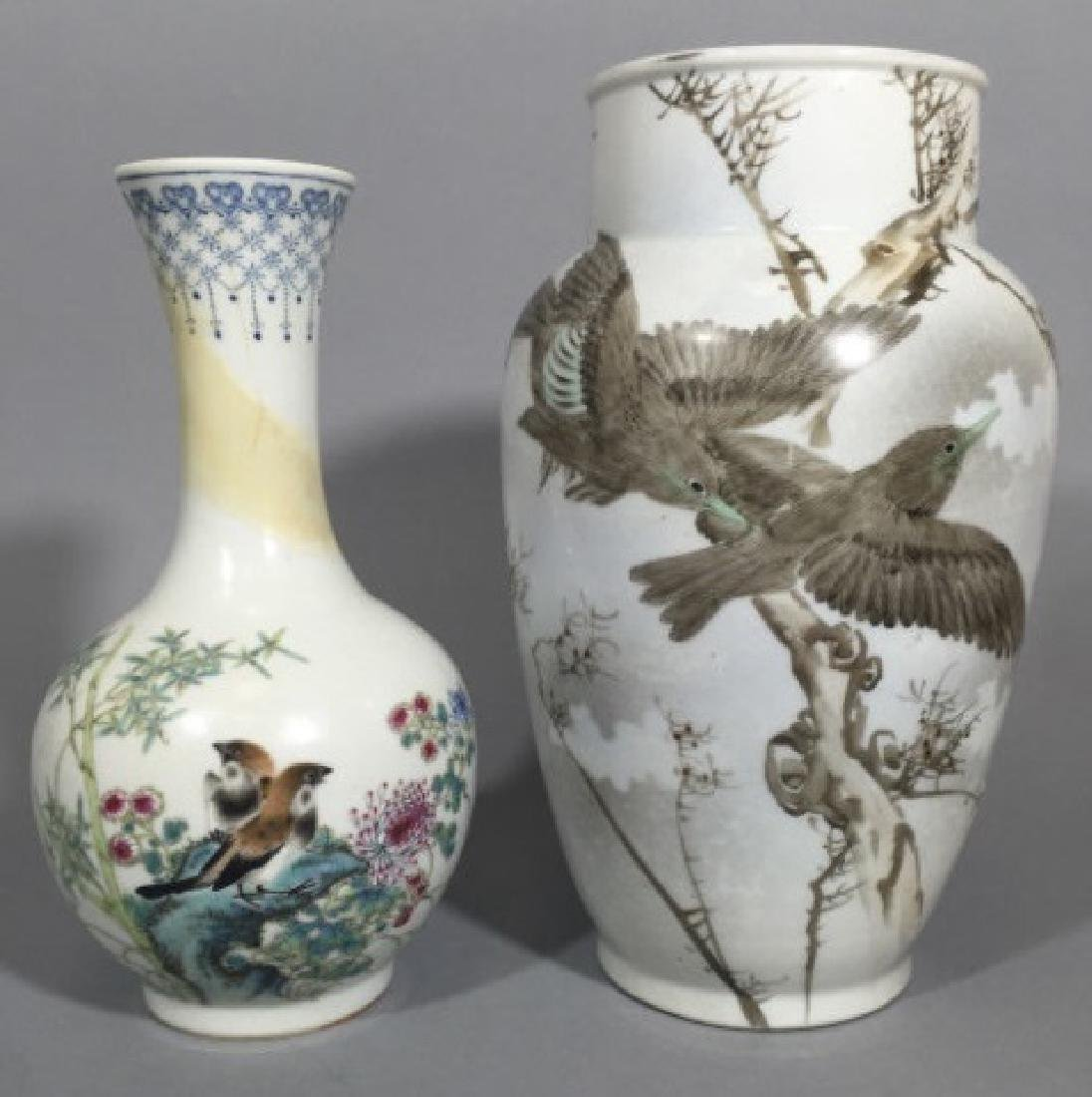2 Chinese Vases with Pairs of Finely Painted Birds