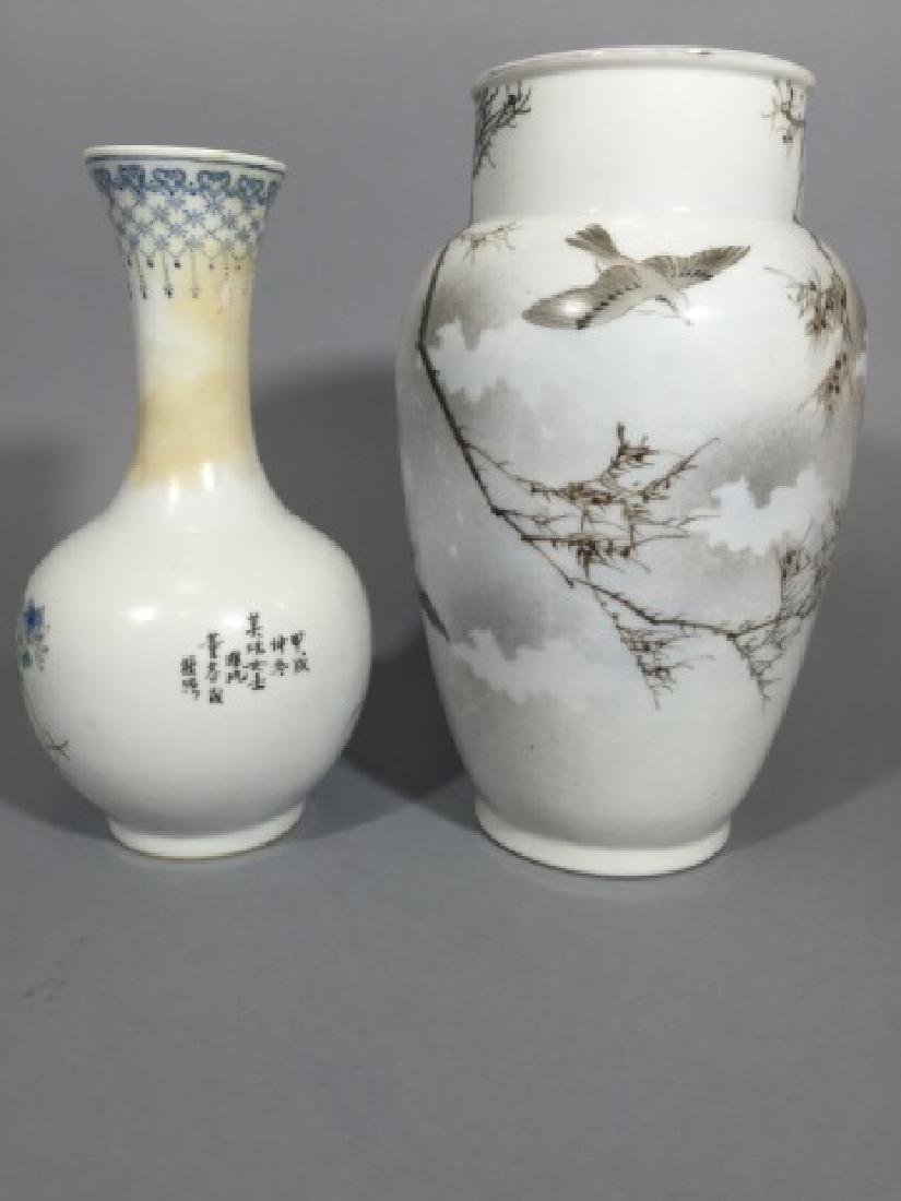 2 Chinese Vases with Pairs of Finely Painted Birds - 4
