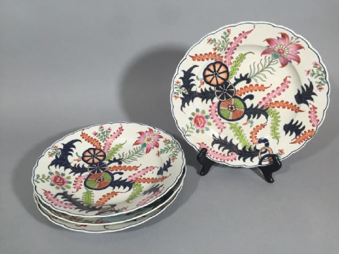4 Matching Hand-Painted Chinese Plates w Seaweed