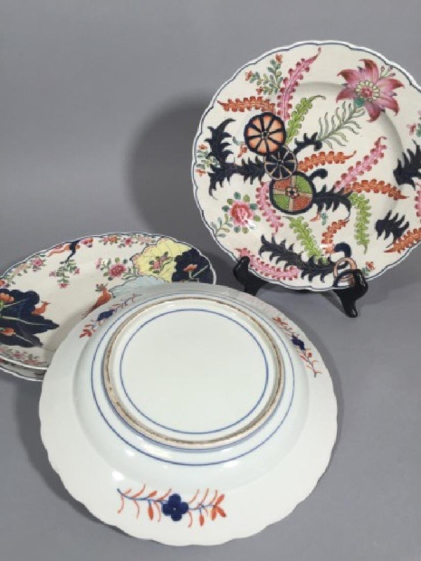 4 Matching Hand-Painted Chinese Plates w Seaweed - 2