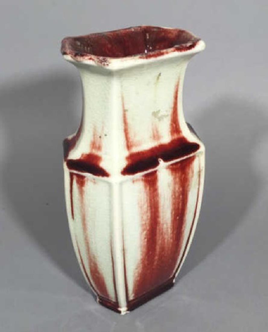 Chinese Ceramic Vase with Partial Sang de Boeuf