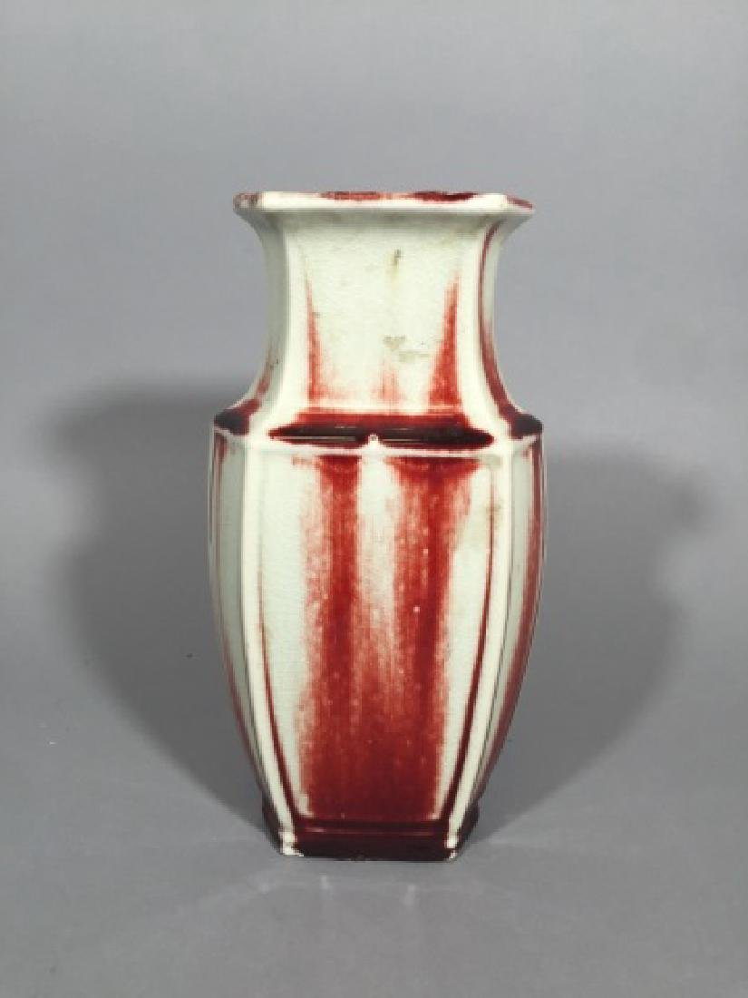 Chinese Ceramic Vase with Partial Sang de Boeuf - 3