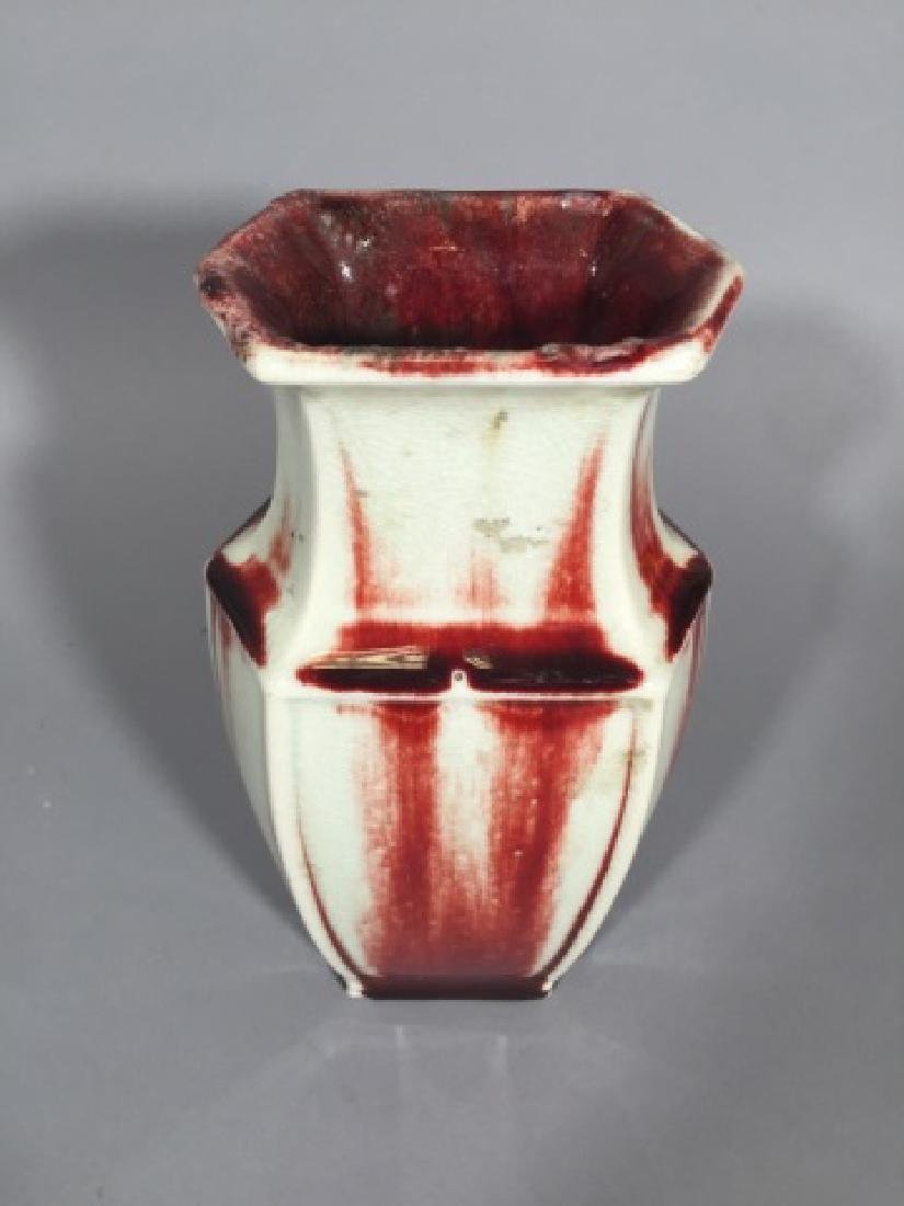 Chinese Ceramic Vase with Partial Sang de Boeuf - 4