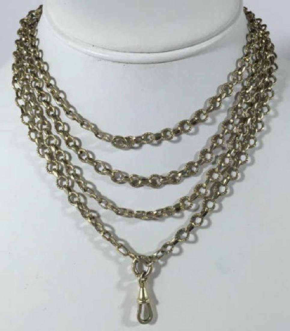 Antique Victorian 19th C Silver Watch Fob Chain