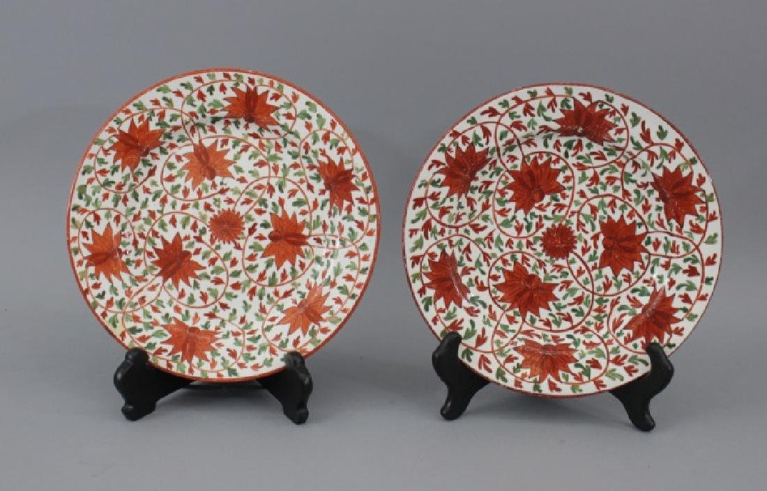 Pair Antique 19th C Hand Painted Gaudy Welsh Plate